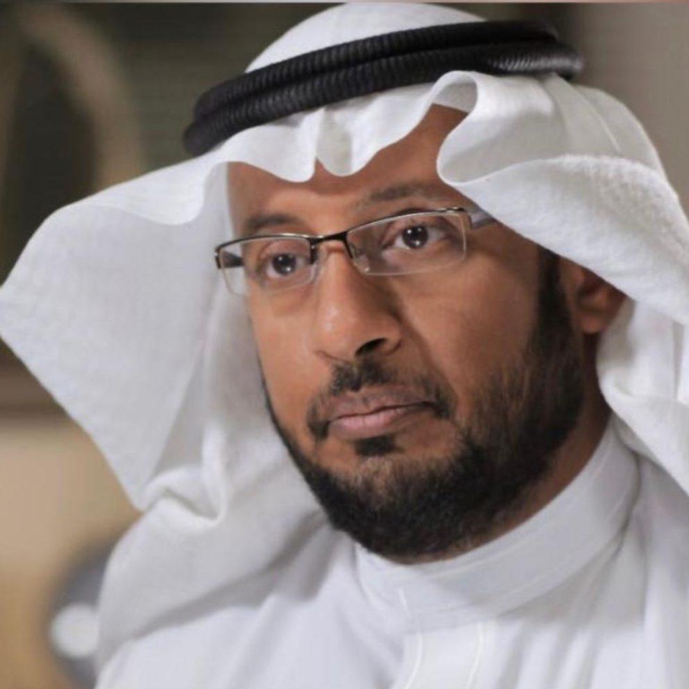 Dr. Naji Aljohani
